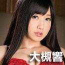 日本NPG AV女優名器的證明大槻響 自慰套